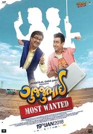 Gujjubhai Most Wanted 2018 Gujarati 720p HDRip 950MB ESubs Download