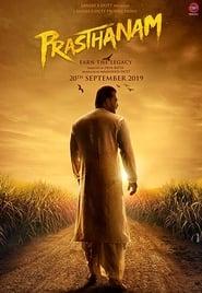 Prasthanam (2019) 720p PreDVD Rip x264 AAC 1.2GB | Untouched PreDVD