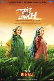 Saand Ki Aankh 2019 Hindi 720p Pre-DVDRip