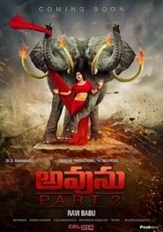 Aatma Ka Ghar 2 (Avunu 2) 2019 Hindi Dubbed Movie 720p HDRip 700MB Download