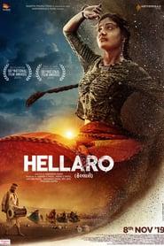 Hellaro 2019 Gujarati 720p pDVDRip 1.2GB Download