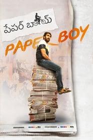 Paper Boy 2018 Dual Audio Hindi 720p UNCUT HDRip 1.6GB ESubs Download